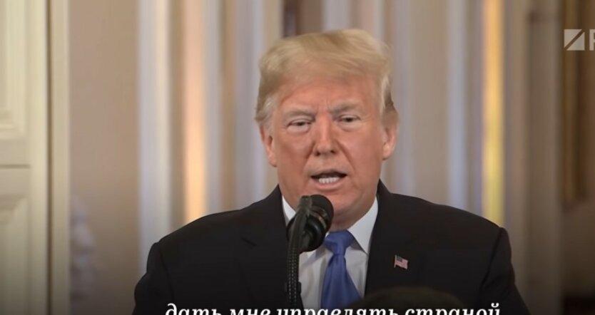 президент США, Дональд Трамп, торговая сделка с Китаем