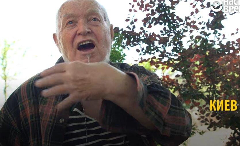 Украинские пенсионеры, ПФУ, финансирование пенсий