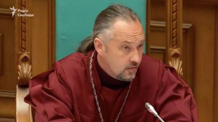 Судья КСУ Игорь Слиденко