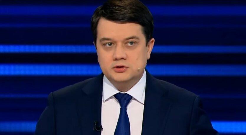 Дмитрий Разумков,Верховная Рада,антикризисный закон,поддержка бизнеса,Слуга народа