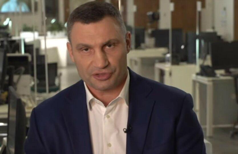 Кличко разъяснил ситуацию с отключением горячей воды в Киеве