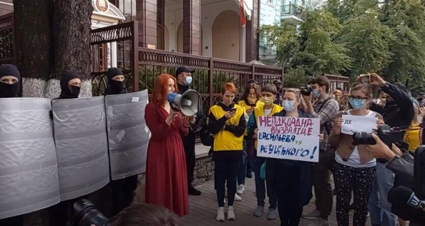 Протесты, Киев, Беларусь,