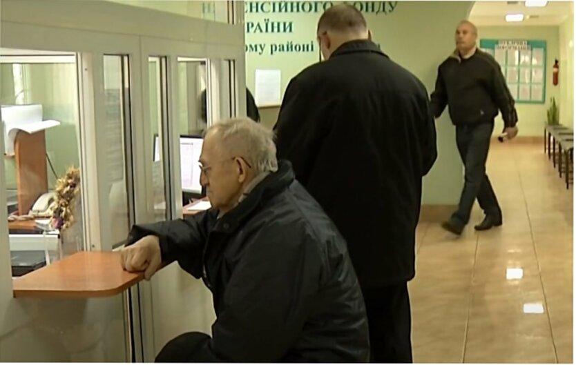 Страховой стаж в Украине, Пенсионный фонд Украины, Доходы ПФУ