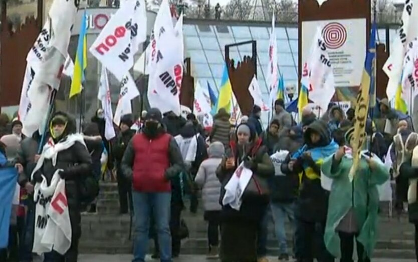"""Украинцев предупредили о схемах мошенников с """"8 тысячами от Зеленского"""""""