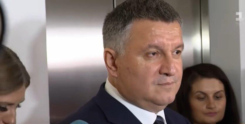 Арсен Аваков, Украина, экстремисты и нацисты