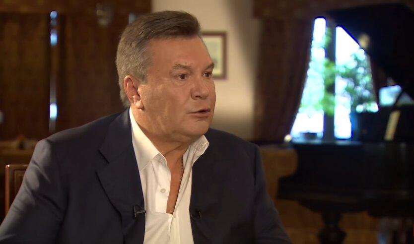 Виктор Янукович, любовница Любов Полежай, имение Полежай