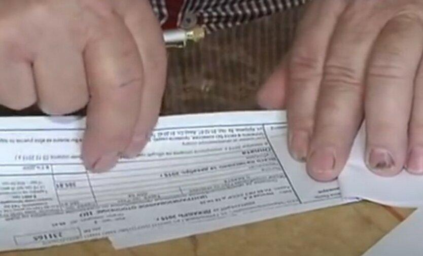Коммунальные платежки украинцев увеличатся из-за нового пункта