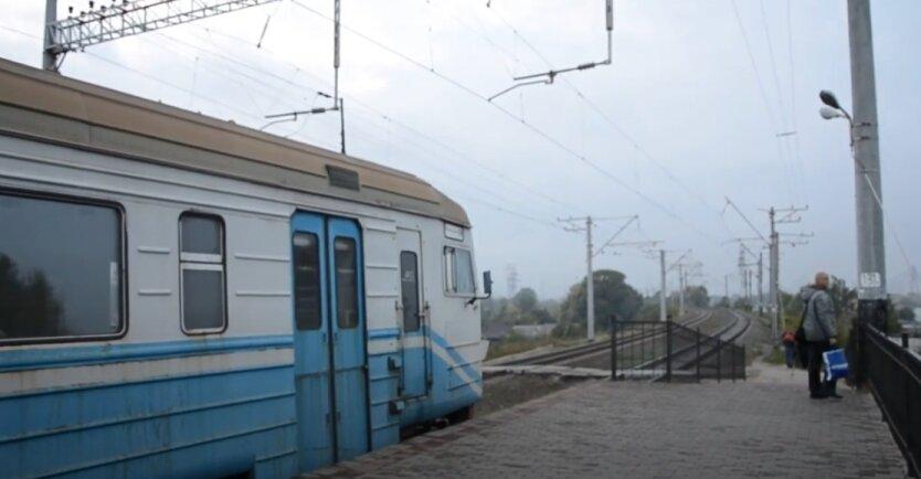 Киев, электричка