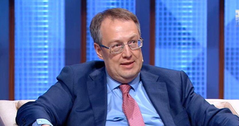 Антон Геращенко, МВД, штрафы за превышение скорости