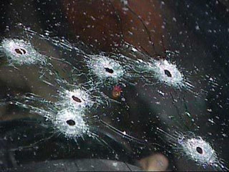обстрел автомобиля