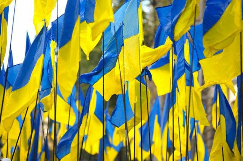 Украина флаги