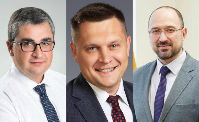 Скальский, Шмыгаль, Прокопенко