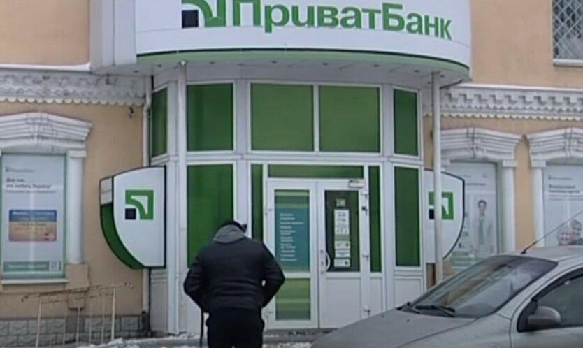 ПриватБанк атаковал клиента звонками из-за долга