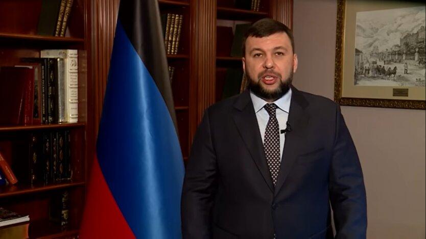 """главарь """"ДНР"""" Денис Пушилин, Украина"""