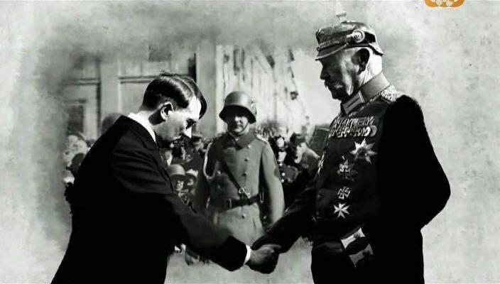 Пауль фон Гинденбург Адольф Гитлер