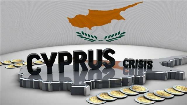 Правительство Кипра украдет у вкладчиков банков 8,3 миллиарда евро