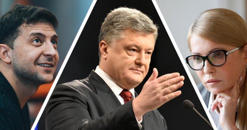 Зеленский_Порошенко_Тимошенко