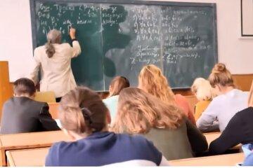 Карантин в Украине, Карантин в школах, Верховный суд Украины