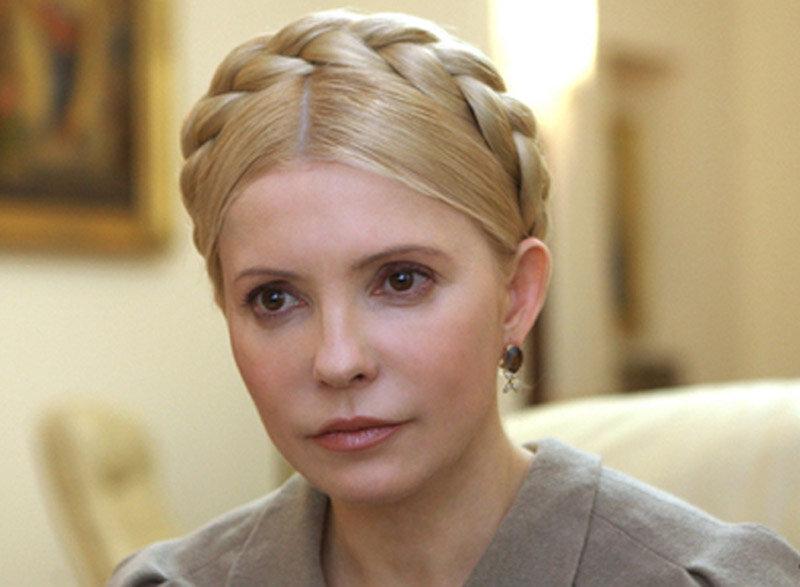 Послы ЕС и США посетят Юлию Тимошенко