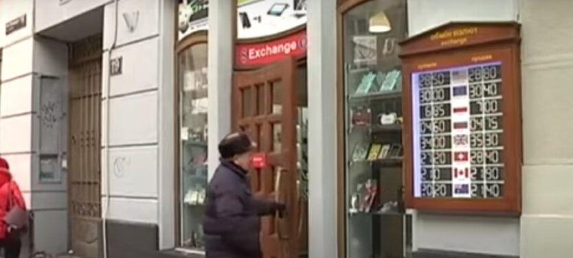 Нацбанк изменил правила обмена валюты в Украине