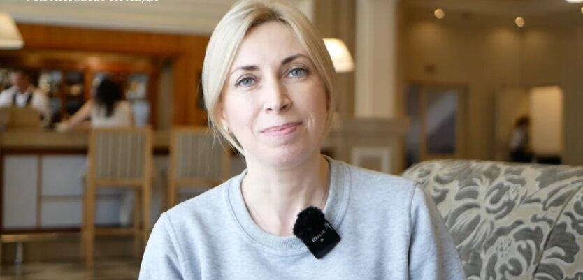 Ирина Верещук, Венгрии и Украина, встреча Зеленского с Орбаном
