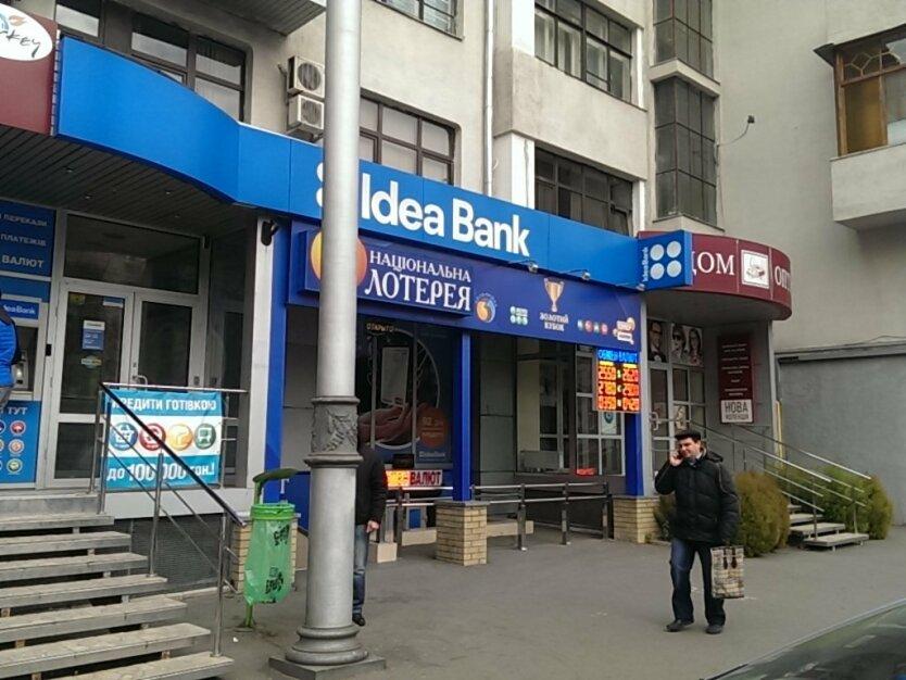 Idea Bank, арест, владелец польского банка Лешка Чарнецкого