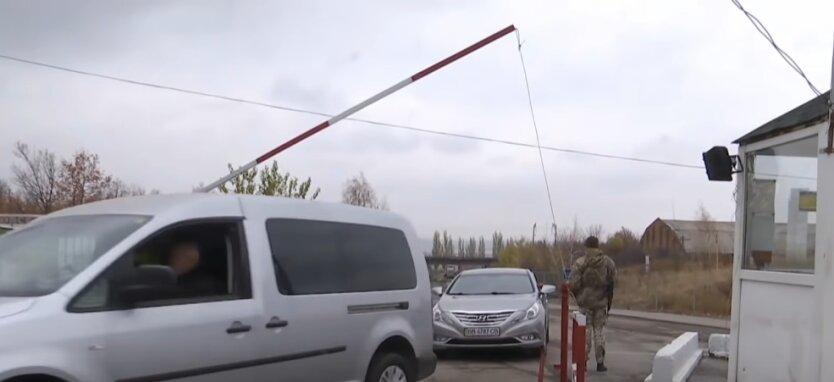 КПВВ, Донбасс, Россия