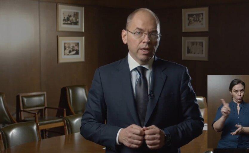Максим Степанов, лечение в больницах, стоимость лечения