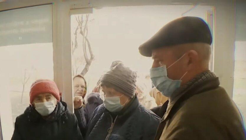 Украинские пенсионеры,Выплата пенсий в Украине,Пенсионный фонд Украины