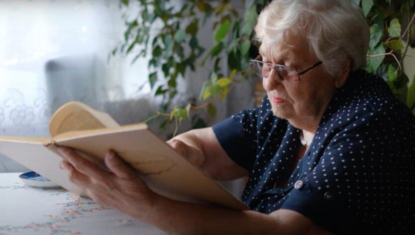 Пенсионер в Украине, пенсии в украине, повышение пенсий