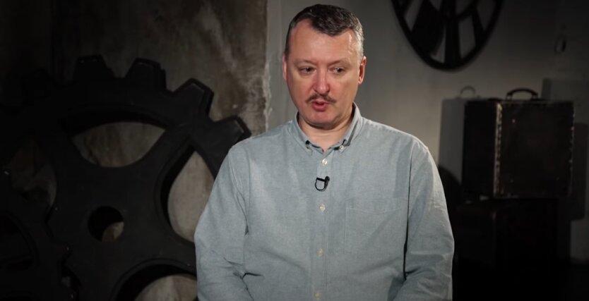Игорь Гиркин, Беларусь, Александр Лукашенко