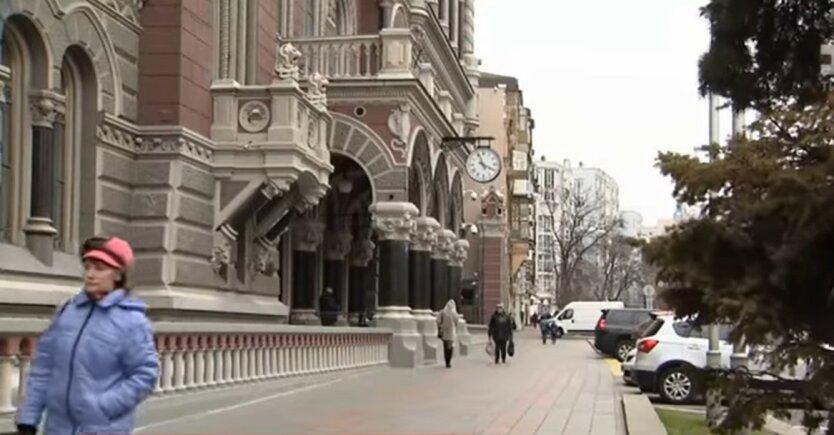 Нацбанк Украины, ставки по гривневым депозитам, украинцы