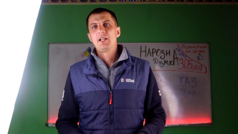 Газ в Украине, поставщики, фиксированный тариф