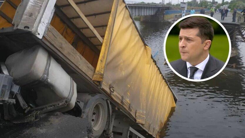 обрушение алексеевского моста, большая стройка зеленского