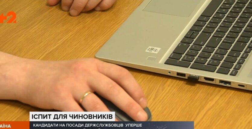 Экзамен по украинскому языку, приближенные чиновники к Мельнику, провалили экзамен