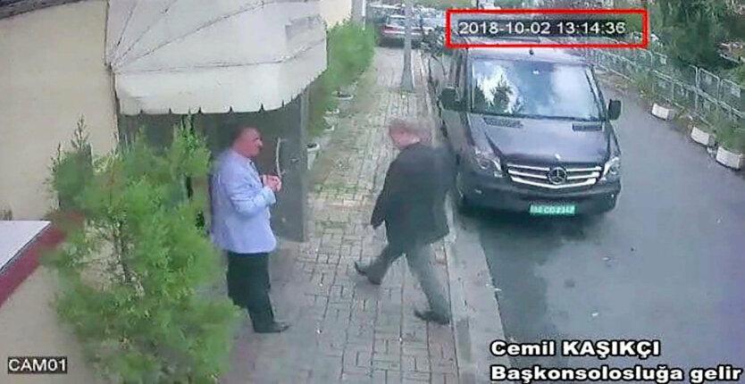 стамбул консульство