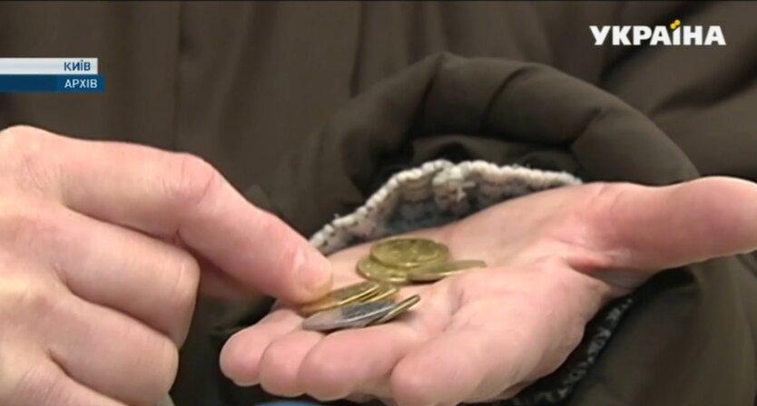 Нацбанк изымает из оборота ряд монет и банкнот