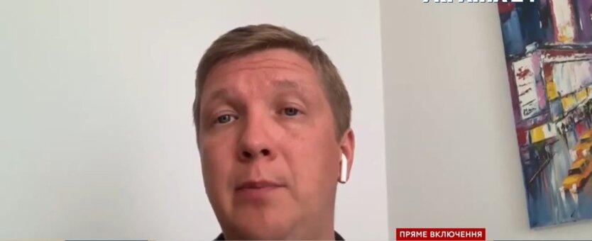 Андрей Коболев, цена на газ, Херсонщина