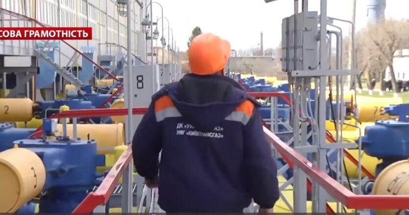 """Строительство """"Северного потока-2"""", Германия, Nord Stream 2"""