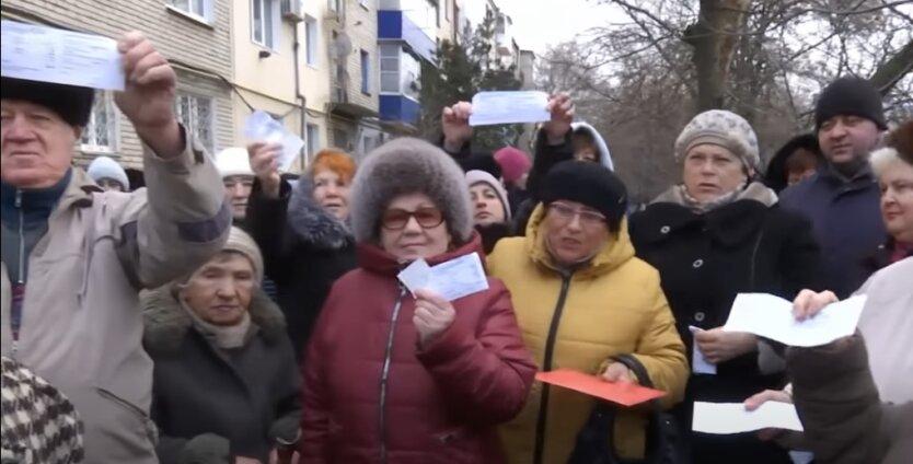 Тарифы на газ, НКРЭКУ, Украина