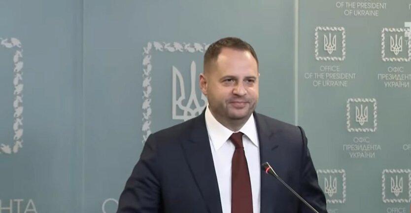 Ермак признался, кого из ОРДЛО привлекут к переговорам по Донбассу