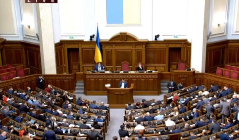 Верховная Рада Украины, карантин в Украине, коронавирус