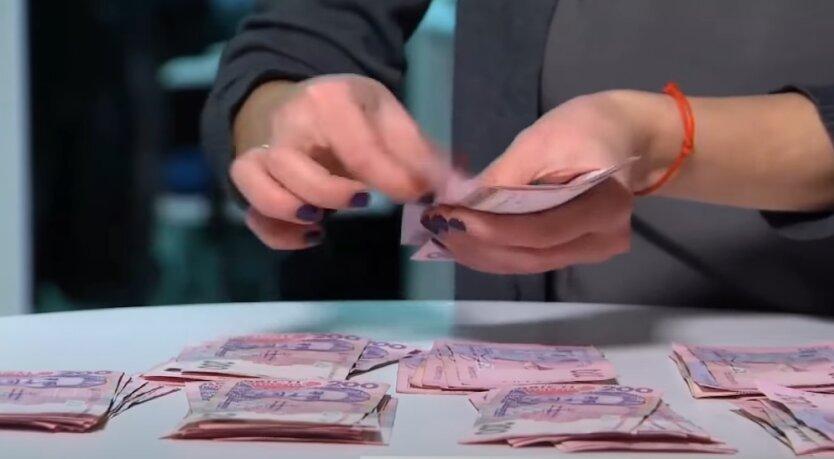 Зарплата, Украина, профессии