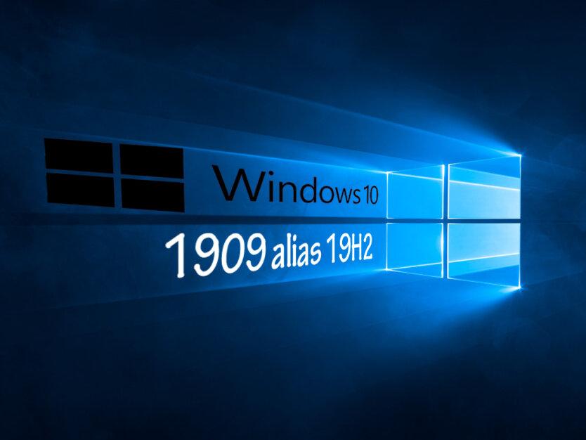 обновление Windows 10 19H2 1909