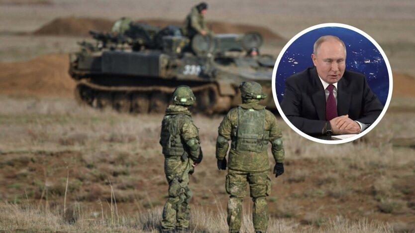 Российские войска на границе с Украиной, путин
