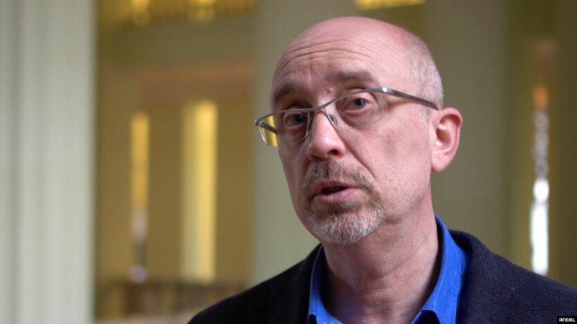 Замглавы делегации Украины ТКГ Алексей Резников