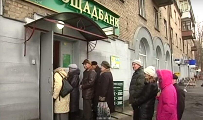 Украинцам обещают пенсию в 7 тысяч