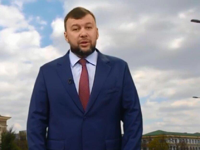 Главарь донецких террористов Денис Пушилин