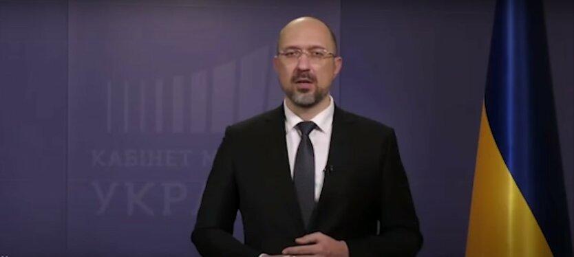 Денис Шмыгаль,Кабмин Украины,экономический кризис в Украине,выход из экономического кризиса