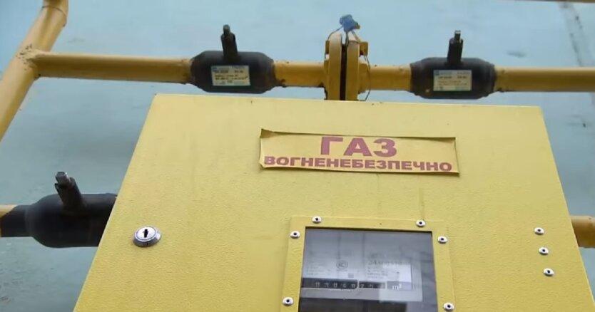 Передача показаний с газовых счетчиков
